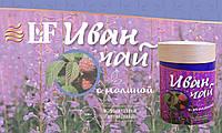 ИВАН ЧАЙ с МАЛИНОЙ ферментированный гранулированный 100г в подарочной экологич. упаковкеке из натурального бу