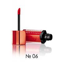 BJ Rouge Edition Aqua Laque - Помада жидкая с лаковым эффектом (06-ярко оранжевый), 7,7 мл