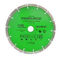 """Алмазный диск """"SEGMENT"""", 125 мм, Resource"""