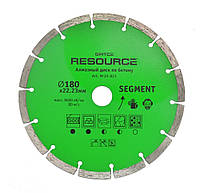 """Алмазный диск """"SEGMENT"""", 180 мм, Resource"""