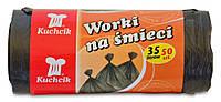 Пакеты для мусора HDPE 120л 10шт KUCHCIK