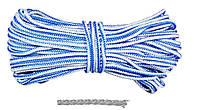 Шнур полипропиленовый вязаный, D 6 мм, 30 м, (Украина)