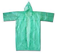 Плащ-дождевик рыбацкий, металлические кнопки разм. 60-62, зеленый