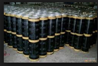Руберит  СХ 2,5 Эко нижний слой 1*15м Акваизол