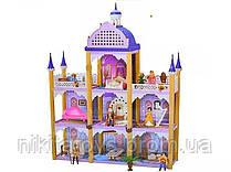 Дом для принцессы 924 (259 деталей)
