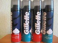 Пена для бритья Gillette 200 ml.