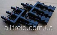 Коннектор соединительный тройный Four-way MC4 пара