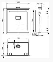 Автоматическое смывное устройство для писсуара 12V (электрическое) ASP1 Алко Пласт