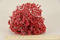 Цветочная тычинка с блестками красная 0,5см  850шт