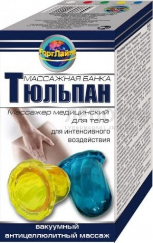 Массажная банка для вакуумного антициллюлитного массажа Торг Лайнс Тюльпан 2 шт (4660003400168)