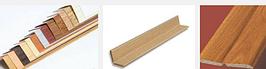 Угол универсальный 45х3,2мм для панелей ПВХ ТРИУМФ гибкий 2600 мм