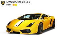 Машинка микро р/у 1:43 лиценз. Lamborghini LP560 (оранжевый) скидка в подарок!