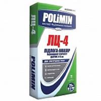 Полимин ЛЦ-4/25 кг пол самовыравнивающийся