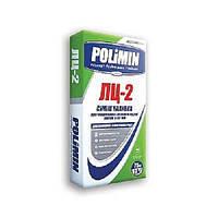 Полимин ЛЦ-2/25 кг для пола подготовительная наливная