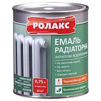 Ролакс Эмаль радиаторная акриловая 0,93 кг