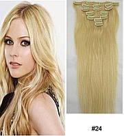 Волосы Remy на заколках для наращивания 60 см оттенок #24 120 грам