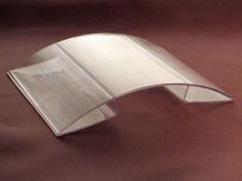 Коньковый соединительный профиль 8-10мм прозрачный