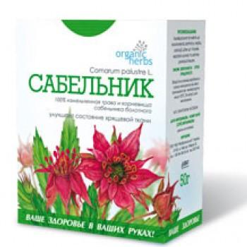 Трава сабельник для суставов ново - арт для лечения болезней суставов