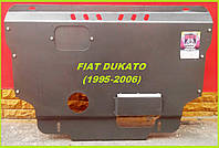 Защита двигателя Фиат Дукато (1995-2006) Fiat Ducato