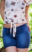 Стильные летние женские шорты со средней посадкой коттон Турция