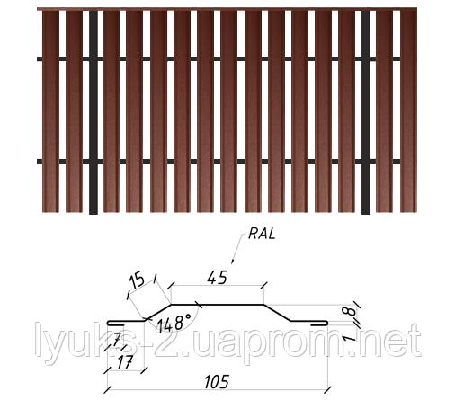 Металлический штакетник двусторонний матовый, 0,45мм