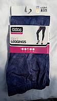 Леггинсы женские  джинс