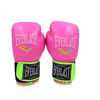 Перчатки боксерские PU ELAST BO-5034