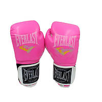 Перчатки боксерские PU ELAST BO-5035