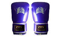 Перчатки боксерские PU ZTTY BO-3987, фото 1