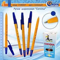 """Ручка Small-51 """"Corvina"""" синяя шариковая уп50"""