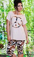Летний женский спортивный костюм с футболкой и бриджами с камуфляжным принтом вискоза батал Турция