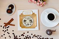 Шоколадная медаль с пожеланием. Подарок дорогому папе