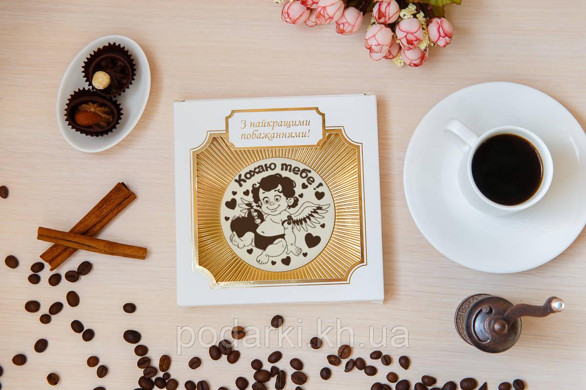Шоколадная медаль  с признанием в любви девушке