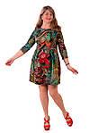 Зеленое платье с пышной юбкой ,Пл 184., фото 3