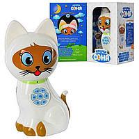Интерактивная кошка Соня 513