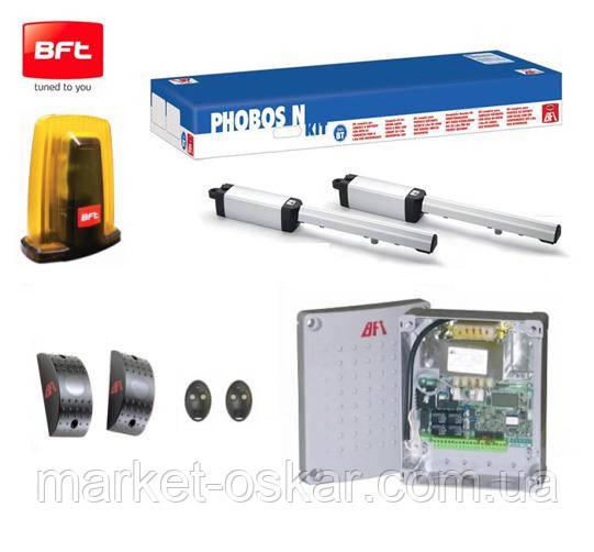 Комплект автоматики BFT PHOBOS N