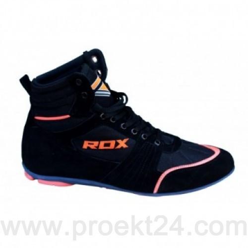 Боксерки RDX 45р.
