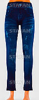 Леггинсы под джинсы Lida L 05-01-R