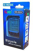 Велокомпьютер проводной SunDing SD-563A спидометр часы подсветка