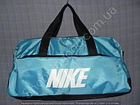 Багажная сумка Nike 114002 большая (55 см х 27 см х 25 см) голубая спортивная дорожная из полиэстера