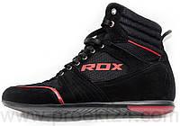 Боксерки RDX Pro 44р.