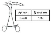 Костодержатель с кремальерой (цапка костная) К-428 дл. 135 мм