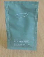 Одноразовый шампунь ( Сашетка ) 15 мл.