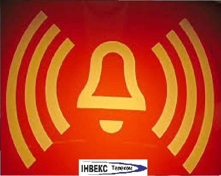 Монтаж  системы оповещения о пожаре - ИНВЭКС Телеком в Киеве
