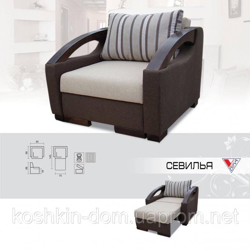 Кресло-кровать Севилья еврокнижка