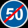 Предписывающие знаки дорожного движения 4.17(Конец ограничения минимальнoй скорости)