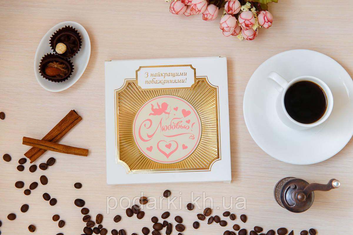 Шоколадная медаль с любовью маме