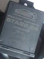 Эмулятор инжектора Stag2-E4