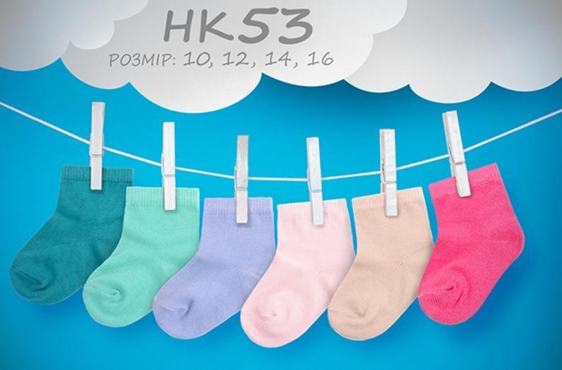 Носки трикотажные НК 53 Бемби
