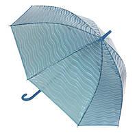 Зонт-трость 10197 Blue